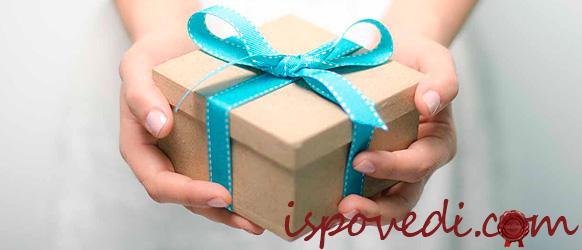 Намекнуть о подарке нужно правильно