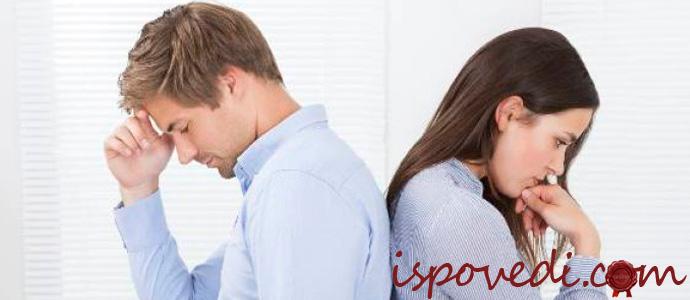 Муж застукал свою жену с другим