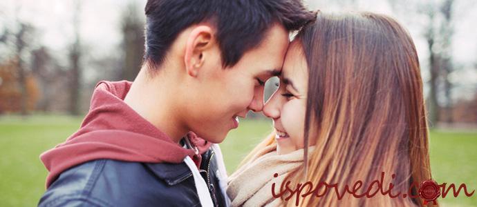 история светлой подростковой любви