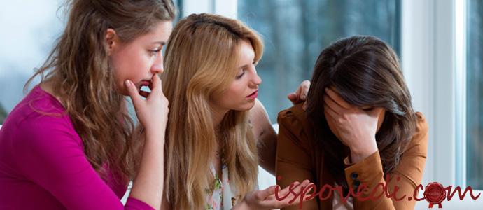 история о дружбе и разводе
