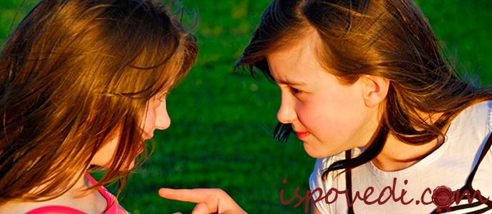 история общения двух подруг