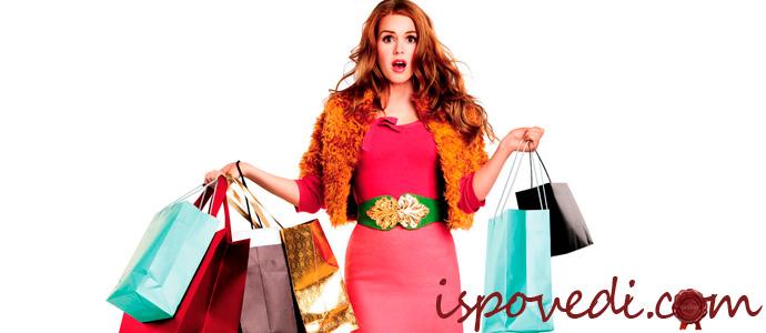 девушка совершает покупки с помощью скидочных купонов