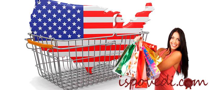 заказ товаров из Америки