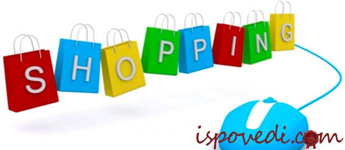 онлайн-шопинг с помощью промокодов