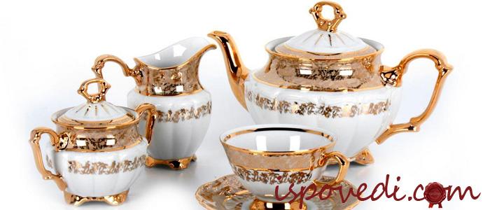 дорогой фарфоровый чайный сервиз