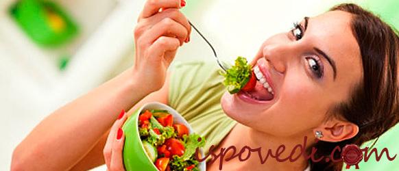 Здоровая и вкусная еда