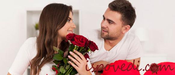 Муж не поздравил с праздником влюбленных