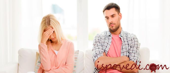 Муж предлагает моей подруге секс