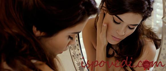 Что главное в женской красоте?
