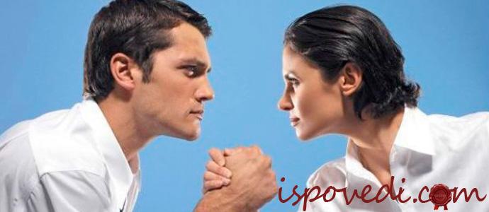 исповедь супруги, муж которой решает все сам