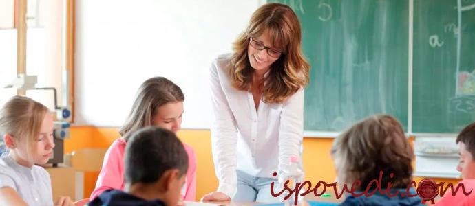 исповедь учительницы младших классов