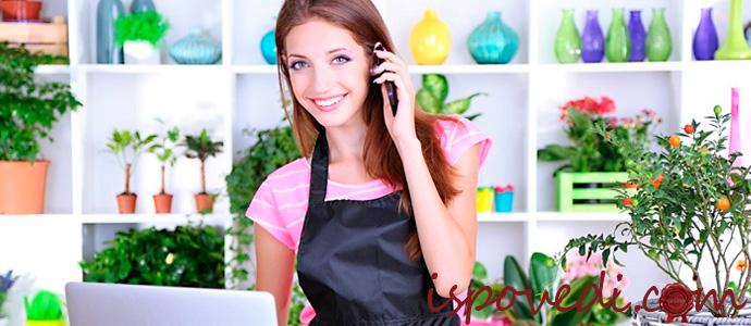 девушка работает в интернет-магазине