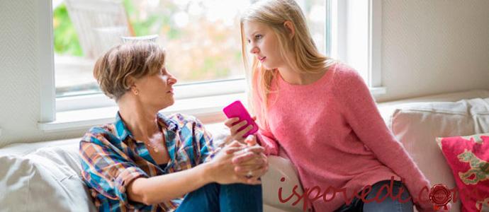 исповедь девочки подростка, у которой проверяют переписки