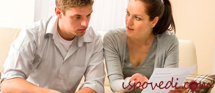 исповедь женщины, муж которой брал кредиты и не платил