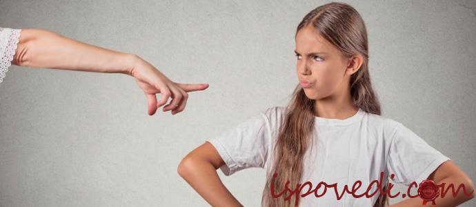 исповедь девочки подростка о плохих родителях