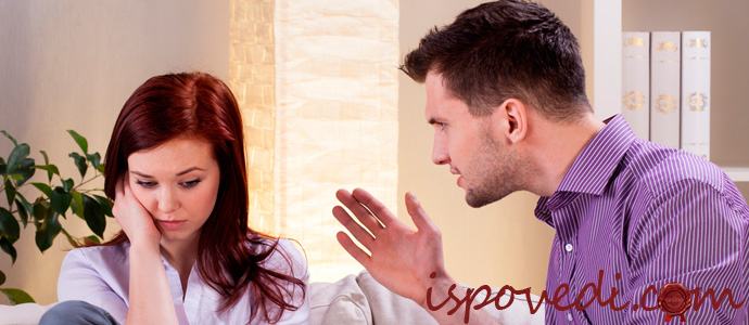 история о повторном разводе и сомнении