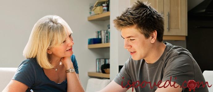 исповедь взрослого парня, которому мать не разрешает жить отдельно