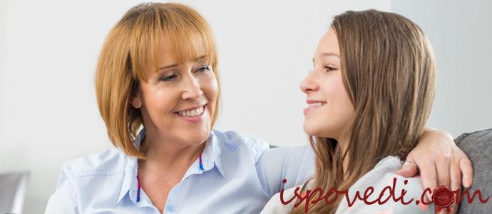 исповедь матери о плохом поведении взрослой дочери