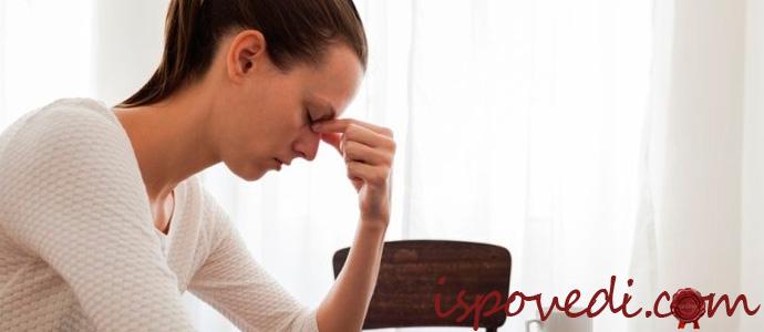 исповедь женщины, которую обманули с кредитом
