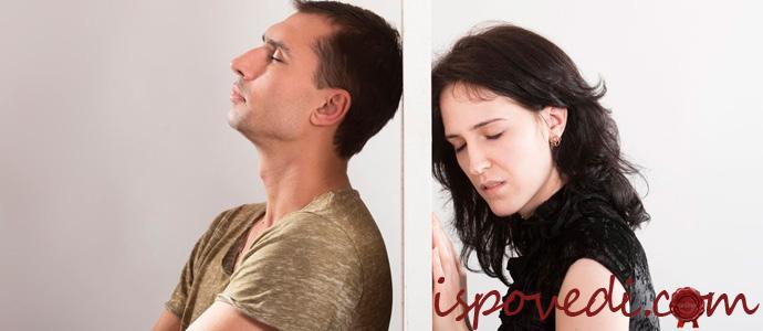 исповедь мужа, жена которого раскаялась в измене