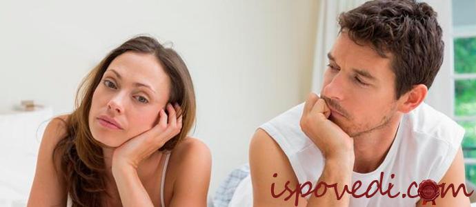 исповедь женщины, состоящей в третьем браке