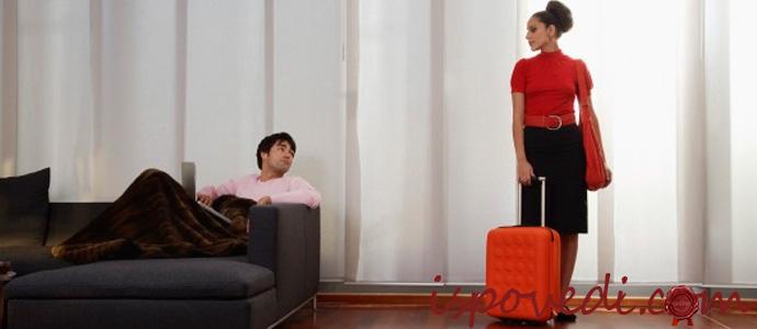 исповедь женщины, которую выгоняет муж