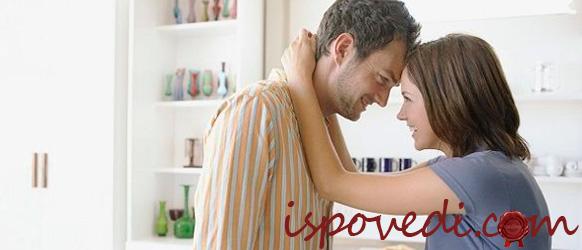Муж решил развестись но мы занимаемся сексом