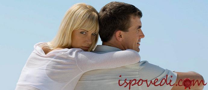 история о любви и разводе
