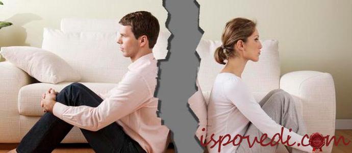 история развода и неудачного повторного замужества