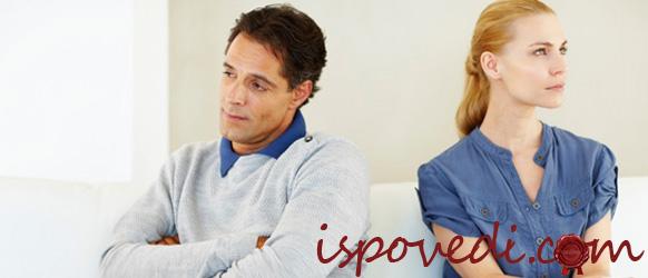 история тяжелого развода