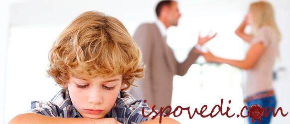 история развода, повлиявшего на ребенка