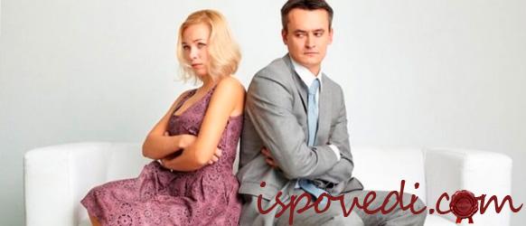 печальная история развода