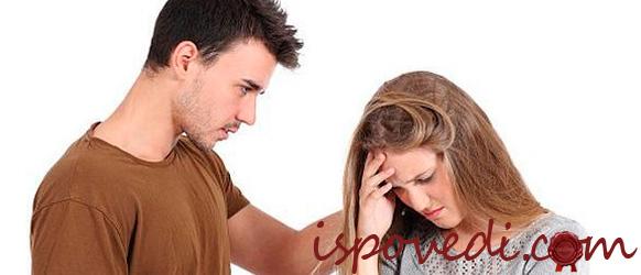 история любви и развода