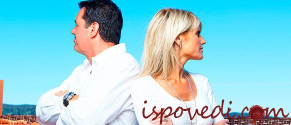 Изображение - Как вести себя с женой после развода ispovedi-rasvod-43