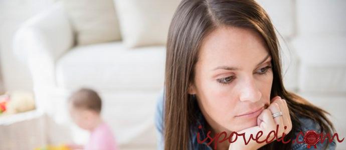 разведенная женщина с ребенком
