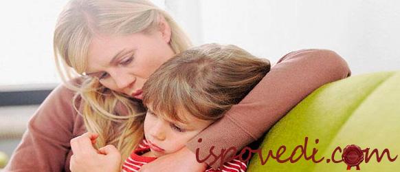 дочь после развода не хочет носить фамилию отца