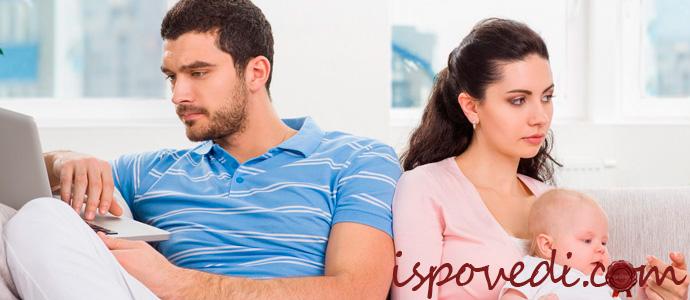 исповедь жены о муже дальнобойщике