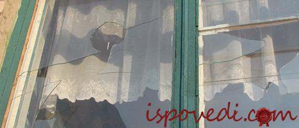 История о разбитых мужем окнах