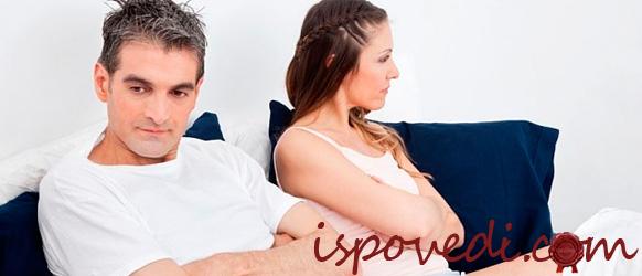Мужские размышления о семье и любви
