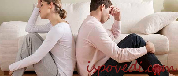 Разрыв отношений с мужем