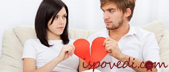 Исповедь женщины после развода