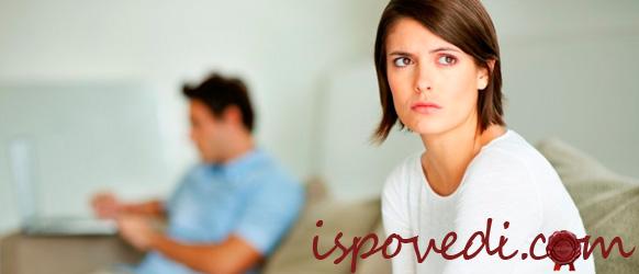 Если вы собрались разводиться