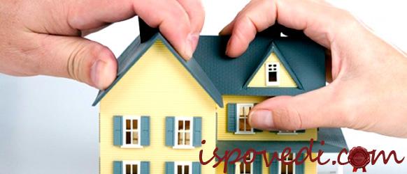 Как поделить квартиру родителей