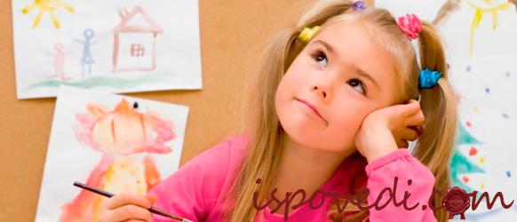 как успокоить плачущего и капризного ребенка
