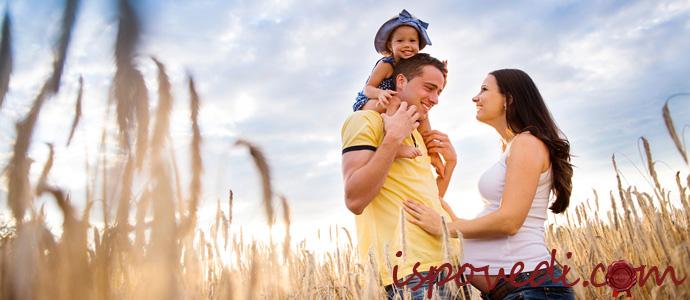 исповедь матери о любви к детям
