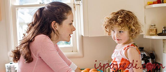 исповедь молодой мамы о своем отношении к ребенку
