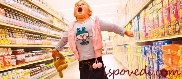 история о поведении детей в магазине