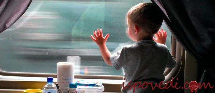 история о поведении детей и мам в поездке