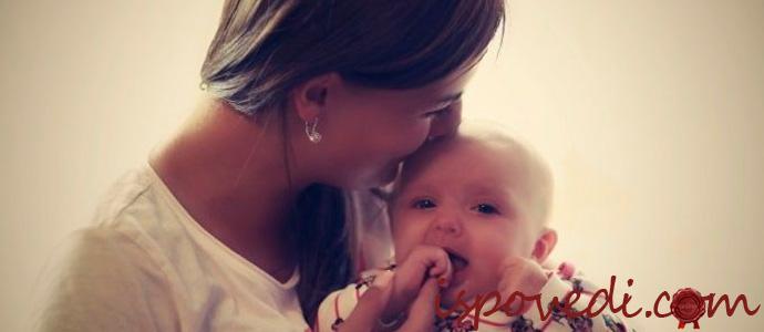 исповедь женщины, у которой муж после развода отобрал сына