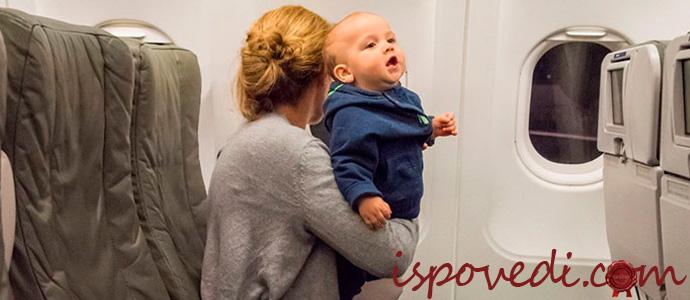 история о поведении мам с маленькими детьми в поездах